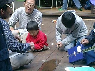 カンカラ三   </div>  <p class=